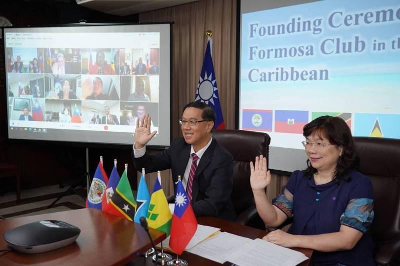 加勒比海地區的「福爾摩沙俱樂部」今天成立,共有5國、近百名議員加入。(外交部提供)