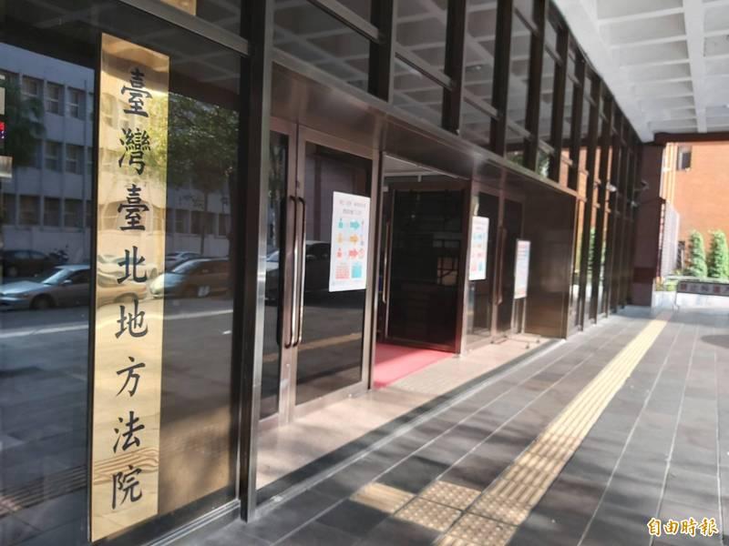 台北地方法院一名法官因父親確診,開庭到一半立即退庭,離開法院執行居家隔離並檢疫,北院也緊急針對他的活動、辦公區域進行局部消毒。(資料照)
