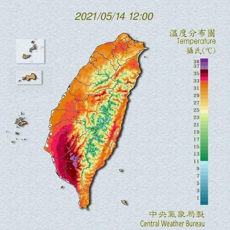高雄內門近中午飆出40.3度高溫,為目前全台今日最高溫。(擷取自中央氣象局)