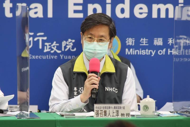指揮中心專家諮詢小組召集人張上淳表示,戴好一層醫療用口罩就能有效防護。(指揮中心提供)