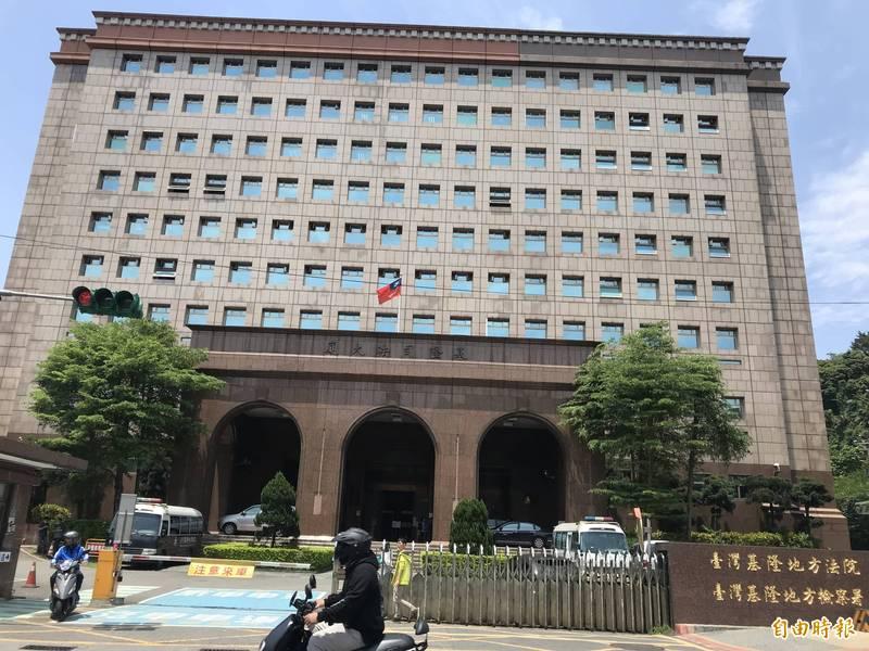 基隆地院近日審結,依侮辱公署罪判處2人拘役20天,得易科罰金。(記者吳昇儒攝)