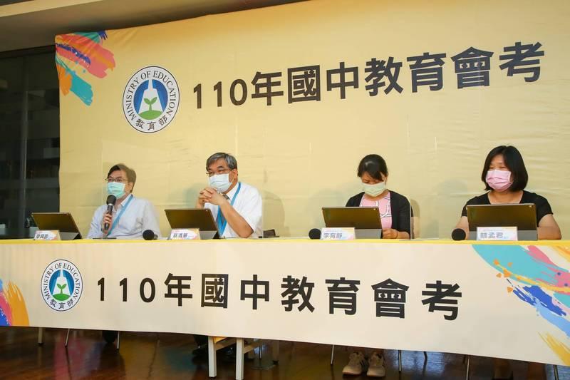 因國內疫情嚴峻,教育部也呼籲,國中教育會考的考生在明(16日)考完後儘速回家,勿在外逗留。(教育部提供)