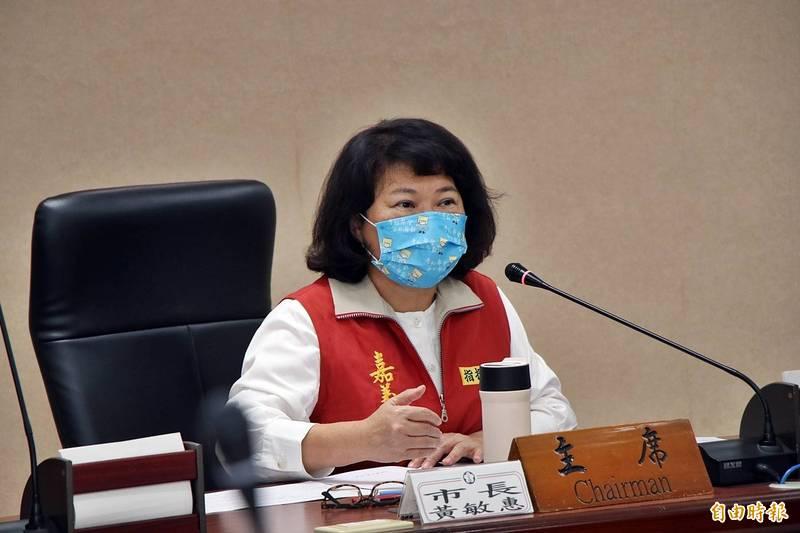 嘉義市長黃敏惠今天下午在市府召開緊急會議,宣布嘉市以準三級規格備戰防疫。(記者丁偉杰攝)