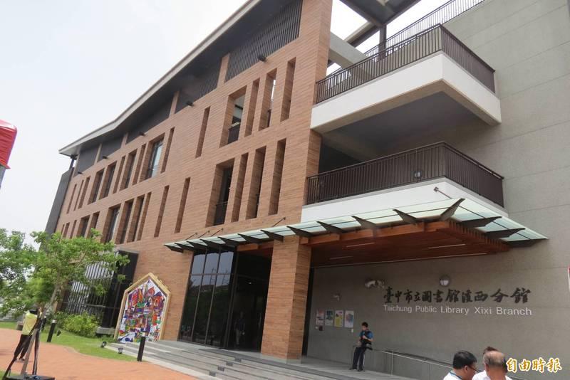 台中市各國民運動中心、圖書館等超過900處場館暫停開放至6/8日。(資料照)