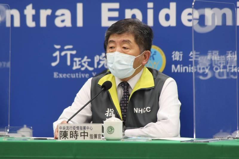 中央流行疫情指揮中心今天一口氣公布180例武漢肺炎本土病例,其中北市萬華區就有約40幾例。(圖由指揮中心提供)