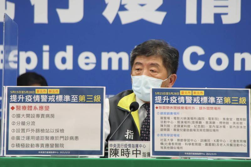 疫情指揮中心指揮官陳時中坦言,很難預估這波疫情何時到高峰。(指揮中心提供)