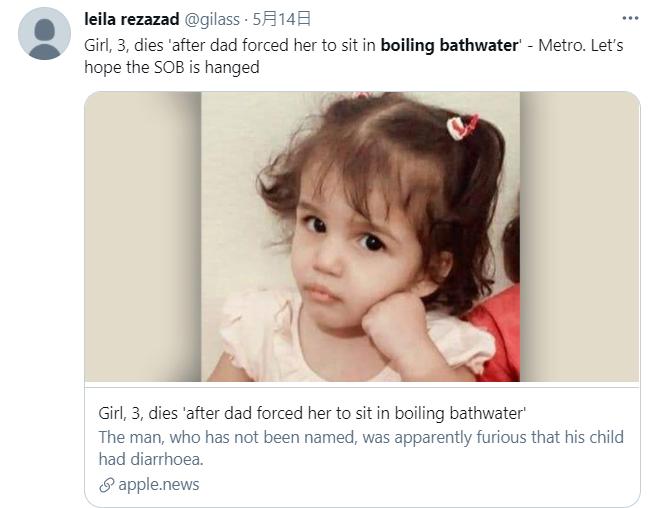 3歲女兒腹瀉,狠父竟扔沸水浴缸1小時活活燙死。(圖擷取自推特)