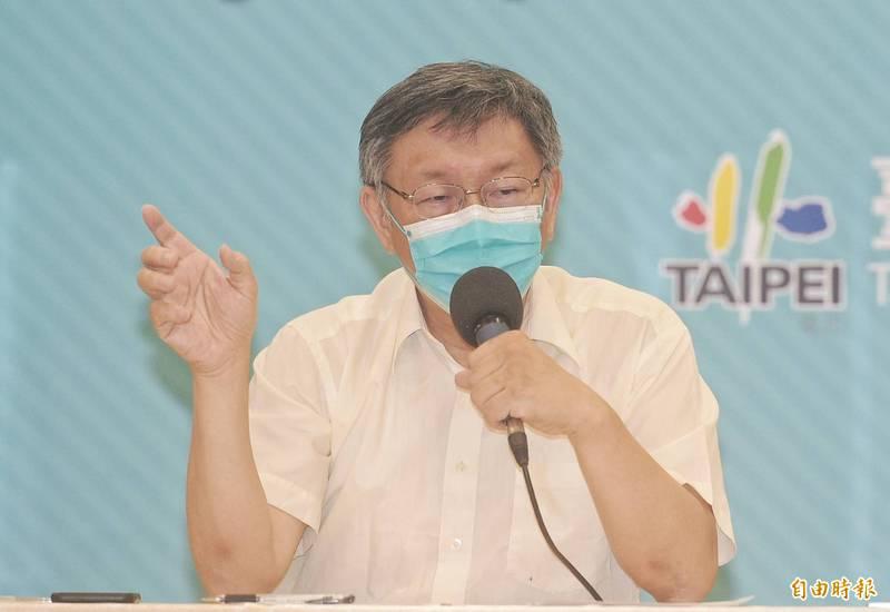 北市長柯文哲表示,因應疫情變化,台北市宣布即刻起正式啟動「第三階段防疫計畫」,管控將再升級,請市民朋友做好準備。圖為北市長柯文哲。(資料照)
