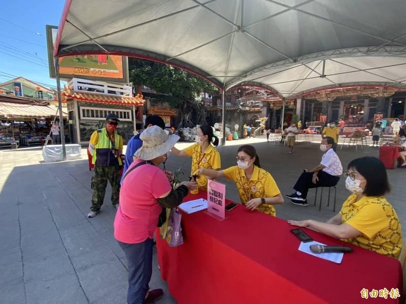 大甲鎮瀾宮提供戶外廣場供民眾參拜,並實施實聯制,要民眾簽名留下電話,並為民眾消毒。(記者歐素美攝)