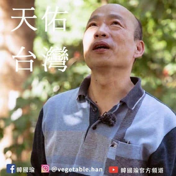 韓國瑜嘆防疫應「亡羊補牢」 台灣基進反酸罷韓是「超前部署」