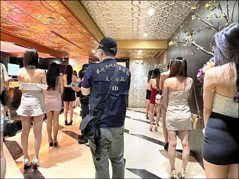 警方昨晚聯合稽查八大行業等營業場所。(記者邱俊福翻攝)