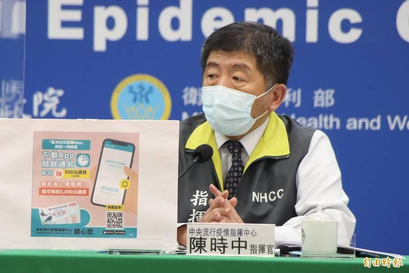 中央流行疫情指揮中心指揮官陳時中今日宣布,再增206例本土個案,以及1例境外移入,疫情持續延燒。(資料照)
