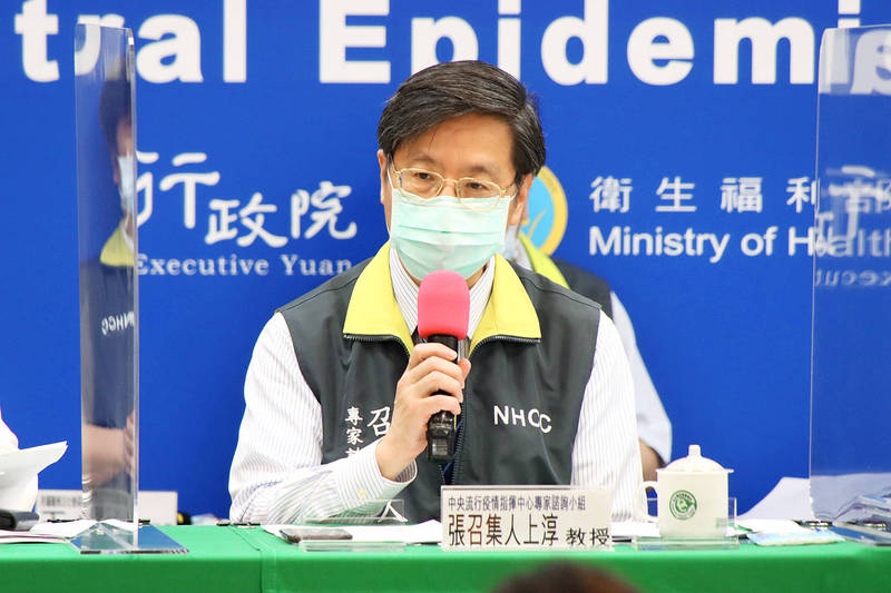 Central Epidemic Command Center specialist advisory panel convener Chang Shan-chwen speaks to reporters in Taipei yesterday. Photo courtesy of the CECC