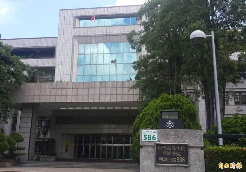 台灣高等法院高雄分院今宣布,凡是當事人或訴訟關係人的住居所、事務所雙北,除非具時效性、緊急性、必要性案件外,即日起至28日前的庭期,全數取消或改期。(資料照)