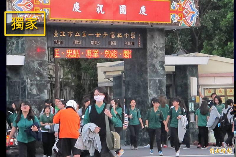 北一女校長陳智源受訪時表示,確實家長有症狀,因此去做快篩,目前正在等核酸檢測PCR的結果。(本報合成)