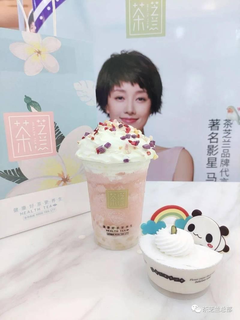 中國上海「茶芝蘭」奶茶店,請來知名藝人馬伊琍代言。(取自網路)