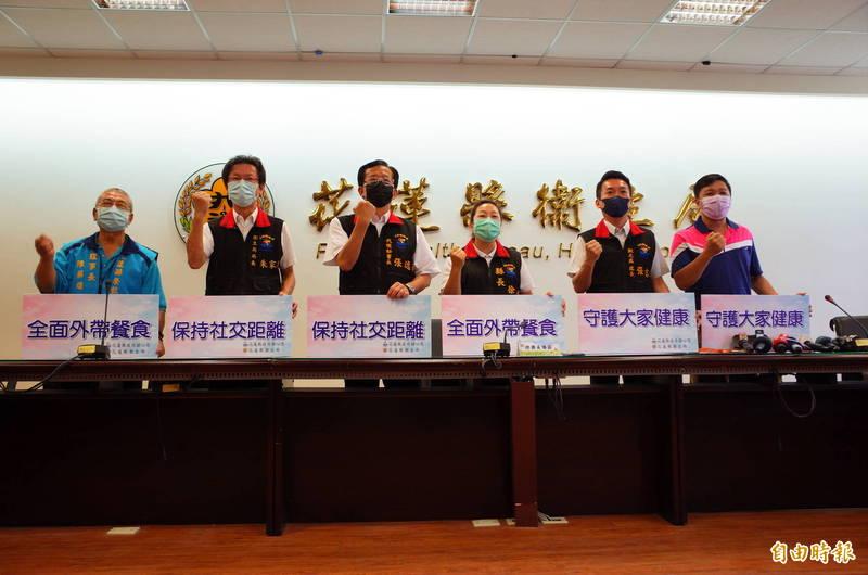 花蓮縣府今天召開防疫記者會,宣佈加強防疫作為。(記者花孟璟攝)