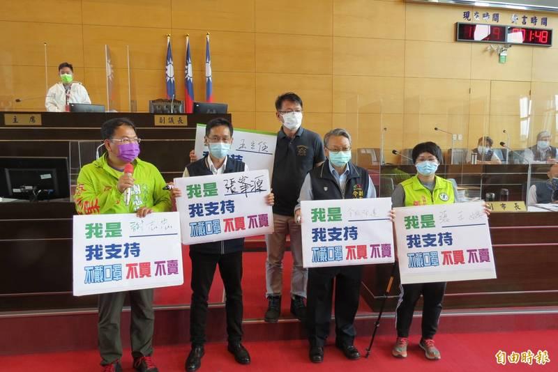 預防出現防疫破口,多位市議員在議會發起「不戴口罩、不買、不賣」的活動(記者蘇金鳳攝)