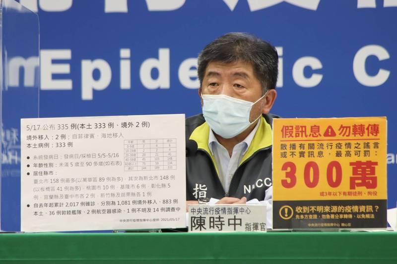 武漢肺炎(新型冠狀病毒病,COVID-19)疫情升溫,帶動疫苗打氣,中央流行疫情指揮中心指揮官陳時中表示,明天會再配4萬劑到各醫療院所。(圖由指揮中心提供)