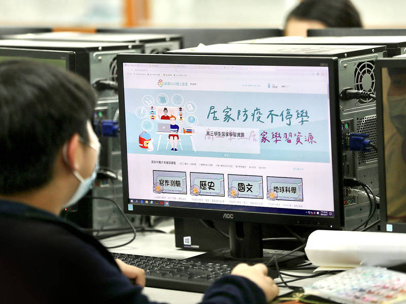 A student uses online teaching material after the Taipei and New Taipei City governments yesterday announced the suspension of school, starting today, due to a surge in COVID-19 cases. Photo: CNA