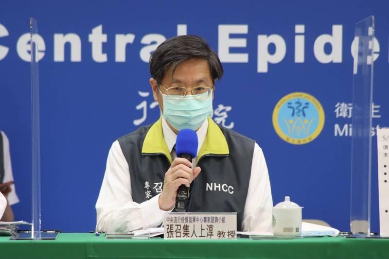 國內武漢肺炎疫情持續升溫,從5月11日至今,非華航案的本土個案已累計高達783例,並且集中雙北,以中高齡族群為主。(圖由指揮中心提供)
