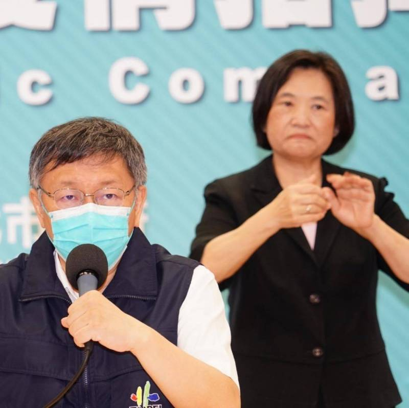 林珍羽表示,手語老師也收到不少聽障朋友回饋,認為目前的形式讓他們能獲得完整、清楚的疫情資訊(圖取自林珍羽臉書)
