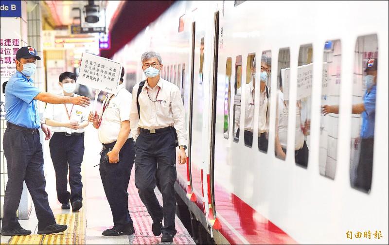 行政院多部會啟動分區分流上班,台鐵昨起也實施分艙分流機制,讓車班、機班乘務人員分流。(記者廖振輝攝)