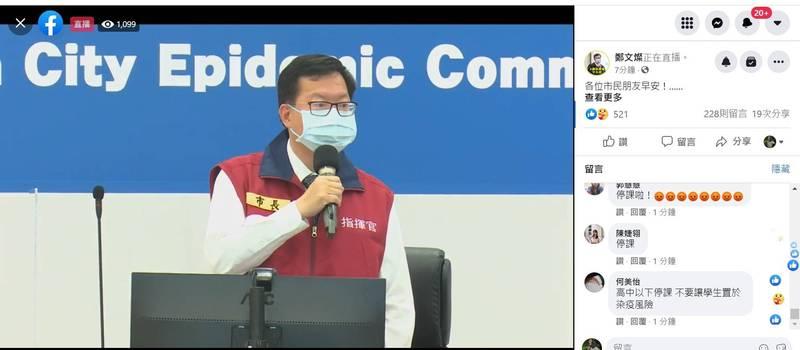 桃園市長鄭文燦主持市府防疫專案會議,並透過臉書直播。(擷自鄭文燦臉書)