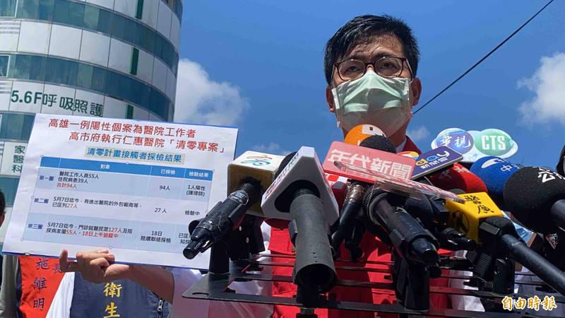 陳其邁稱仁惠醫院還有1名護理師化驗陽性。(記者黃旭磊攝)