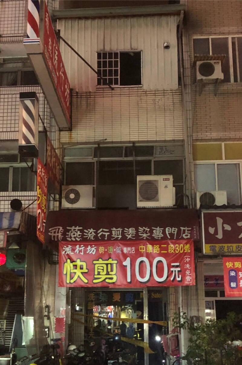 台中中華路夜市一戶透天厝上月18日傳出火警,造成3名孩童命喪火窟。(資料照)