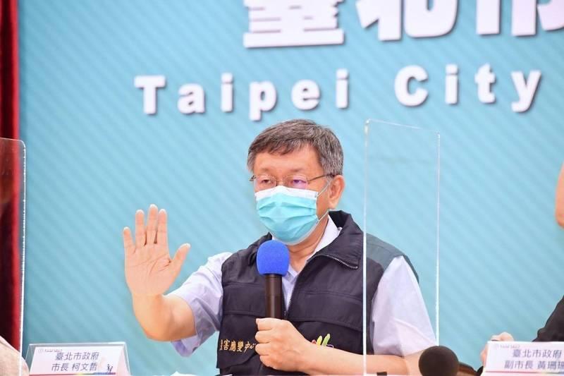 外界關心台北市是否有升第四級的準備?柯文哲說,還是按照疫情的發展,做適當的調整,北市府有各種準備。(台北市政府提供)