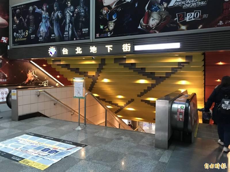 台北地下街即日起停止營業。(記者楊心慧攝)