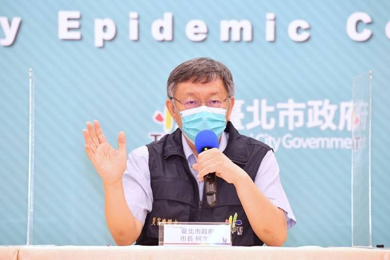 柯文哲說,和平醫院確診的兩起案例,在進一步擴大篩檢後,並未有後續的擴散感染,他仍對台灣醫療體系最有信心。(台北市政府提供)