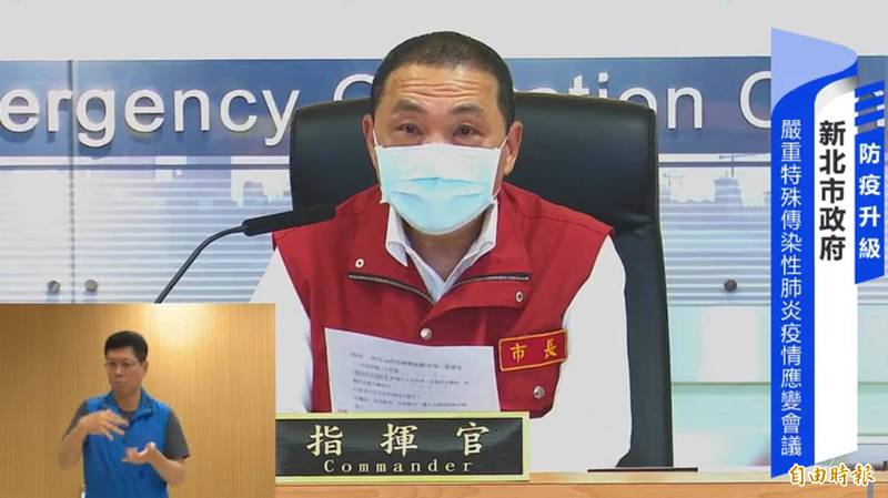 台灣疫情不斷升溫,國民黨青年部主任陳冠安今日指出,過去由於防疫表現傑出,只要疫情成為網路熱搜時事,民進黨都能帶進一波正面聲量,衝高支持率,但從最近一週的臉書社群數據來看,民進黨已經難再靠防疫加分,雙北首長則是大受好評。(資料照)