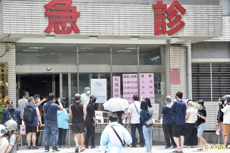 外媒引述我國安官員指出,在這個防疫關頭,台灣仍面對來自北京政府的「認知作戰」,製造混亂,降低民眾對我政府防疫措施的信任。(資料照)