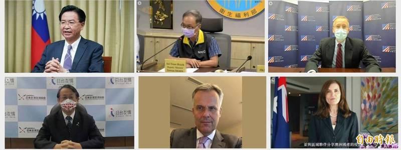 台美日英澳18日合辦「疫苗接種的經驗與挑戰」線上國際研討會。第一排左至右:外交部長吳釗燮、衛生福利部次長薛瑞元、AITT處長酈英傑(Brent_Christensen);第二排左至右:日本台灣交流協會代表泉裕泰(IZUMI_Hiroyasu)、英國在台辦事處代表鄧元翰(John_Dennis)及澳洲辦事處代表露珍怡(Jenny_Bloomfield)。(外交部提供)