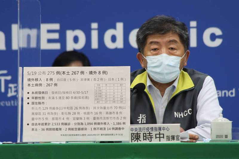 指揮中心澄清,目前確認有醫院內感染的醫院,僅有新北市亞東醫院、高雄市仁惠醫院,以及台北市一間洗腎中心。(指揮中心提供)