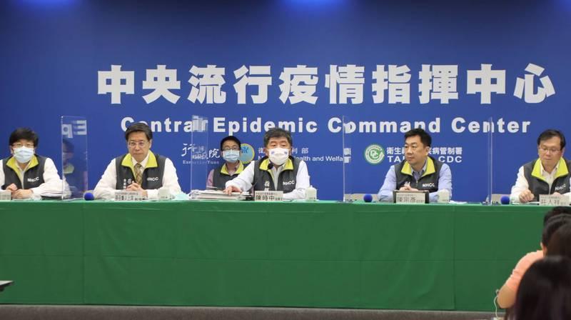 位居龍頭的台大醫院爆出工務室有10名員工確診,整體疫情是否持續走降,最新狀況與防疫事宜,中央流行疫情指揮中心指揮官陳時中將於下午2點說明。(指揮中心提供)