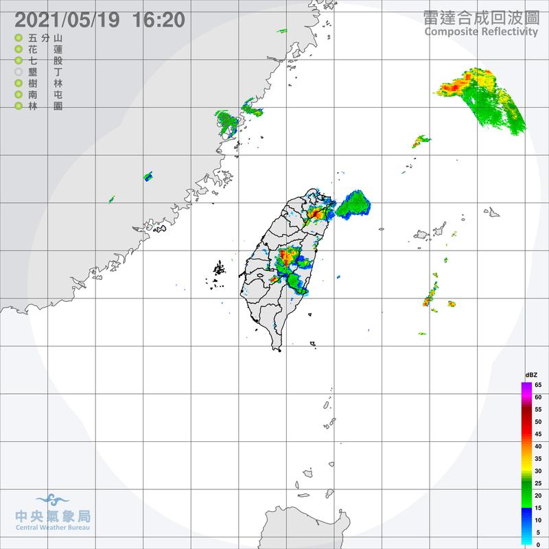 目前最新觀測,南投、雲林、嘉義的山區,午後對流已經慢慢開始發展。(圖取自氣象局)