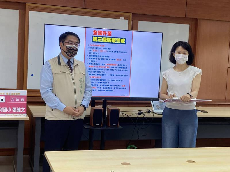 因應停課不停學,台南市政府教育局建置公版線上直播教學系統,今啟用授課,市長黃偉哲(左)一早也前往視察。(教育局提供)