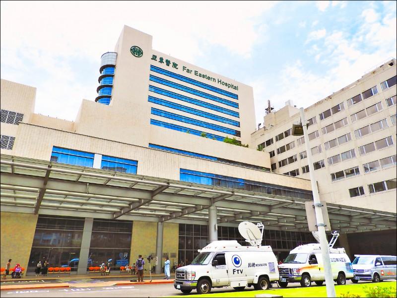 新北市亞東醫院的院內群聚感染再度擴大,昨天又新增三例確診,分別是一名患者、一名家屬與一名看護,累計已有十四例確診(資料照)