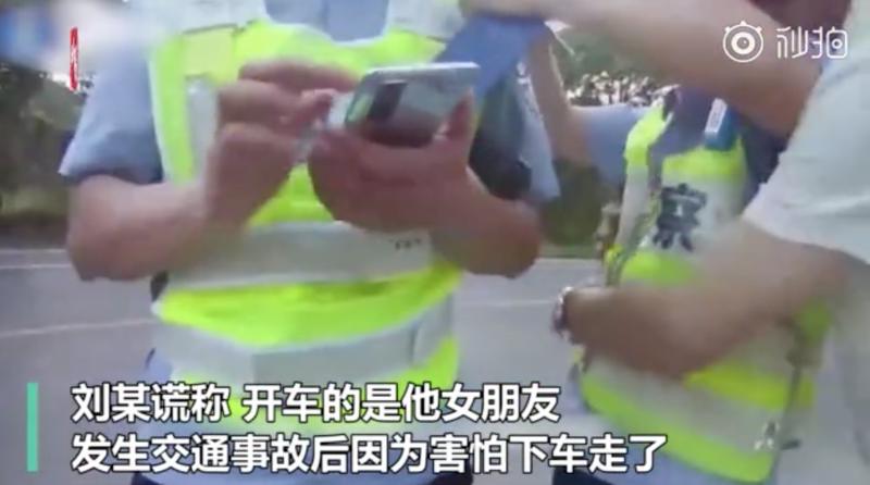 酒駕男子遇上交通警察,牢牢抱住警方,嘴裡邊喊「哥哥,放過我」。(圖取自微博)