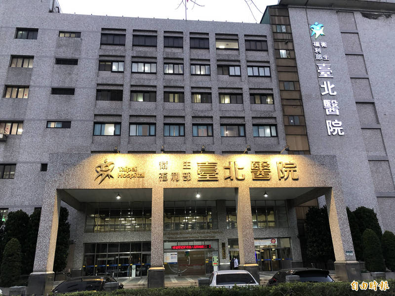 衛生福利部台北醫院傳出有護理師確診。(記者周湘芸攝)