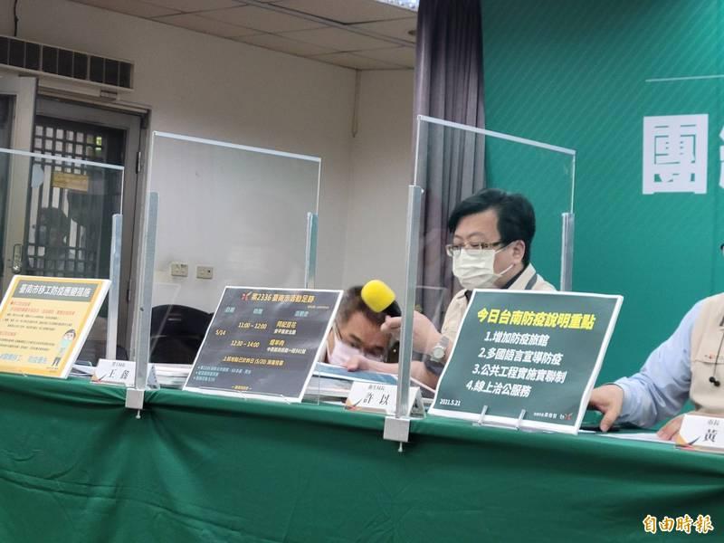 台南市衛生局今天公布新足跡。(記者王姝琇攝)