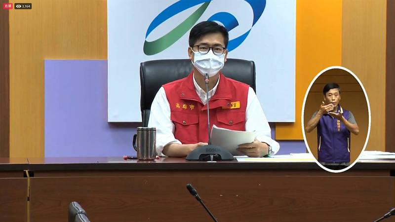 高雄市長陳其邁在防疫記者會透過直播說明高雄疫情。(翻攝高雄一百臉書直播畫面)