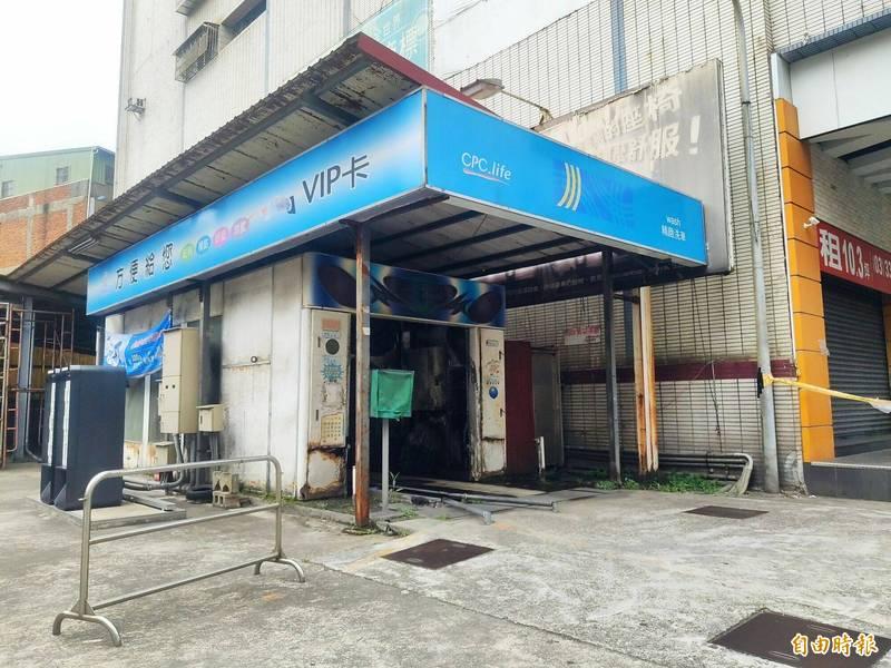 桃園自24日起,加油站洗車機將暫停服務。(記者謝武雄攝)