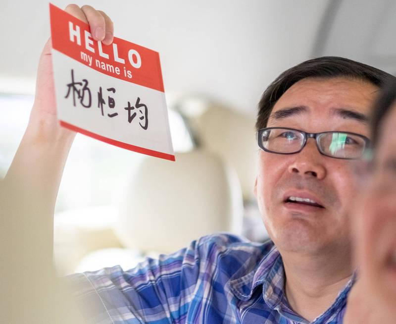 被中國關押了2年多的楊恆均將在5月27日出庭受審。(路透資料照)