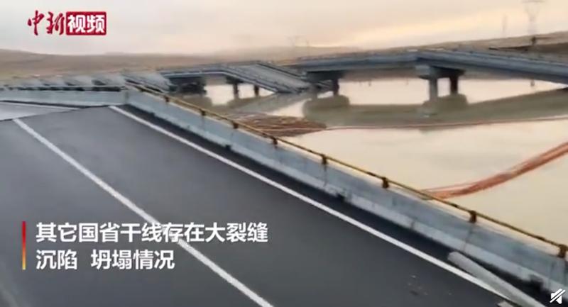 據青海省路政部門消息,西麗高速共玉路段野馬灘一二號大橋坍塌、花久線昌麻河大橋坍塌。(圖翻攝自中新視頻微博)