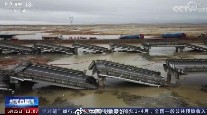 青海省部分道路橋樑發生坍塌。(圖翻攝自微博)