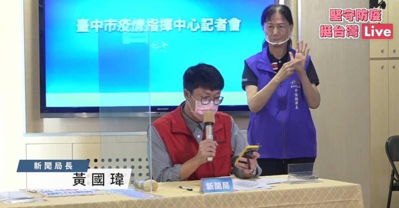 台中市新聞局長黃國瑋表示,餐飲店關門或拉下鐵門,員工即可在內用餐。(擷自網路)